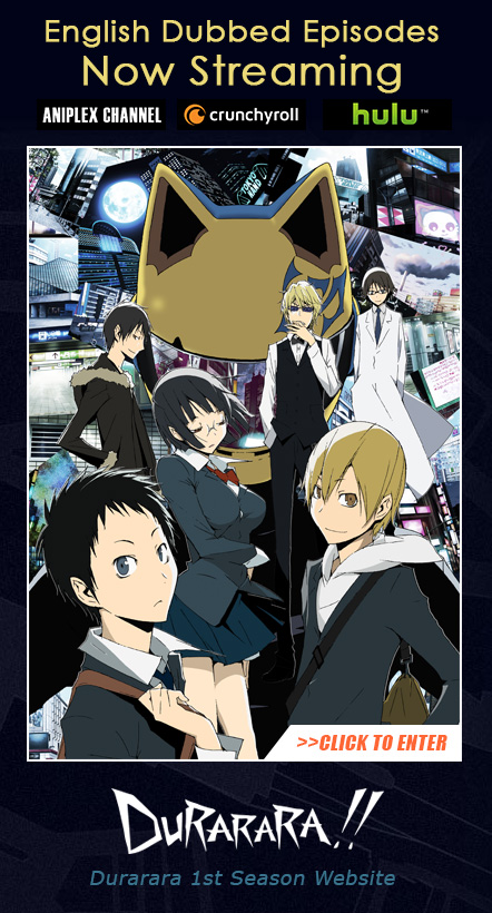 DURARARA!! Official Website
